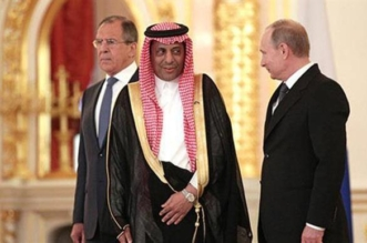 الخارجية الروسية تمنح السفير الرسي وسام التعاون - المواطن