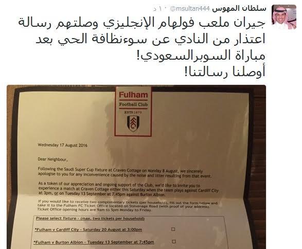 السوبر السعودي.jpg1