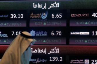 تداولات بأكثر من 3.215 مليار ريال في سوق الأسهم السعودية اليوم - المواطن