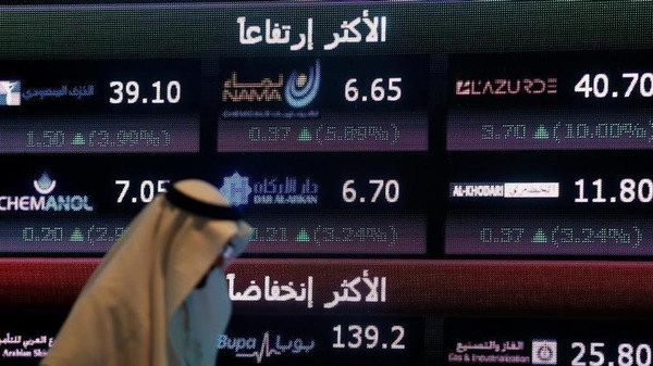 تداولات بأكثر من 3.215 مليار ريال في سوق الأسهم السعودية اليوم