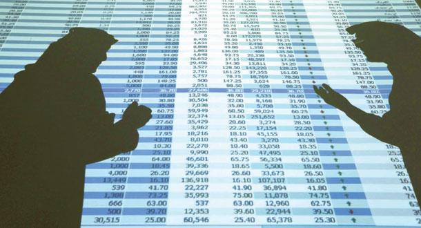 تراجع الصناديق العقارية المتداولة بالسوق المالية بنسبة 10% منذ بداية العام - المواطن