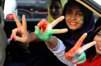إيران تعتقل 35 سيدة بتهمة حضور مباراة كرة قدم - المواطن