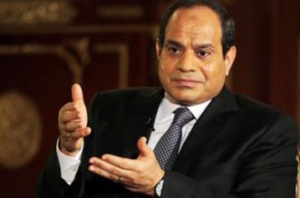 مصر تتفاوض على قرض صينيّ بقيمة ملياري دولار - المواطن