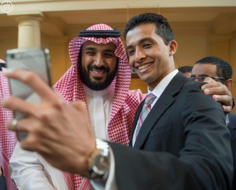 السيلفي حاضر في لقاء محمد بن سلمان (903006389) 