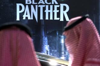 السينما بالسعودية