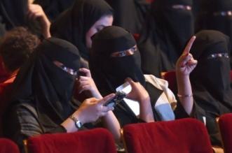 لماذا تراهن المملكة على صناعة السينما الآن؟ .. BBC تُجيب - المواطن