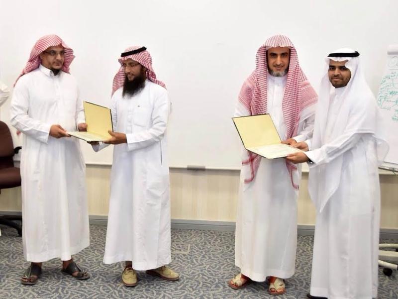 الشؤون الإسلامية تختتم أخصائي هندسة الإجراءات ضمن التحول الوطني 2020 1