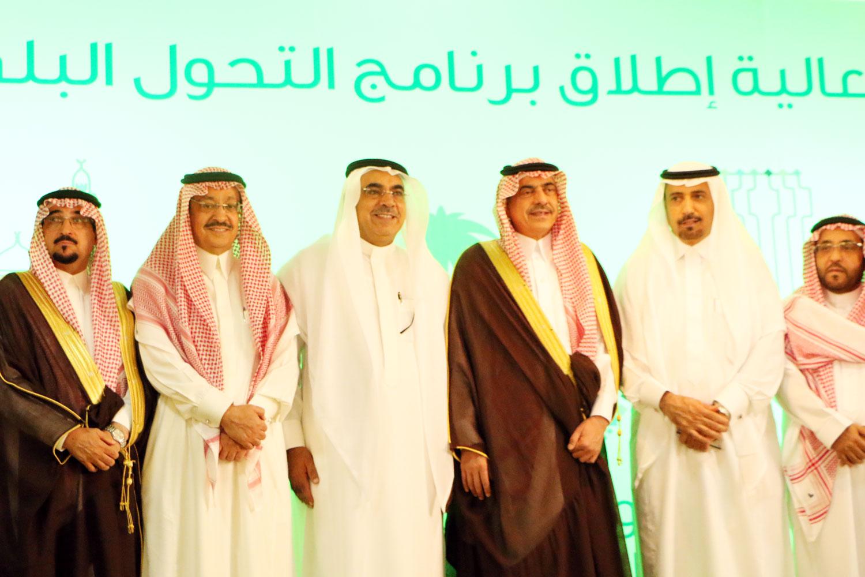 الشؤون البلدية تطلق برنامج التحول البلدي (3)