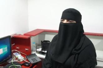 تخطت المستحيل والقيود.. سعودية تمتهن صيانة الجوالات بكبرى المجمعات بمكة - المواطن