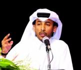 الشاعر القطري محمد بن فطيس