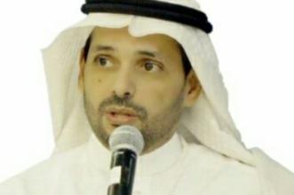 شاعر يحتار بين شماتة ومواساة أبنائه.. لماذا؟ - المواطن