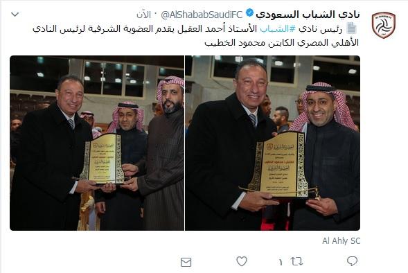 بالصور.. الشباب السعودي يمنح العضوية الشرفية لرئيس الأهلي المصري - المواطن