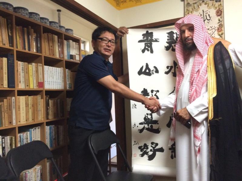 الشتري مكتبة اليابان4