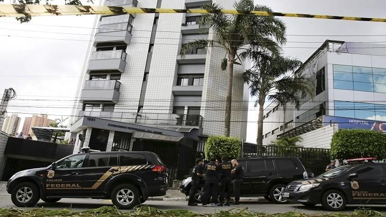 الشرطة البرازيليه