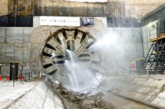 شركة إسبانية توسع تعاونها مع المملكة بعقد جديد لإضاءة وتكييف مترو الرياض - المواطن