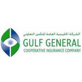14 وظيفة شاغرة للجنسين بالشركة الخليجية للتأمين في 3 مدن
