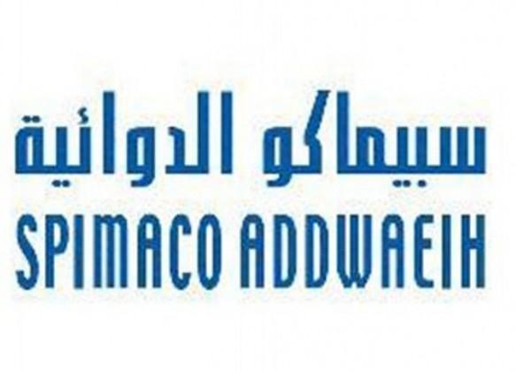 الشركة السعودية للصناعات الدوائية والمستلزمات الطبية