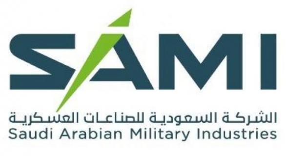 اتفاقية بين SAMI وباراماونت في مجالي الدفاع والأمن