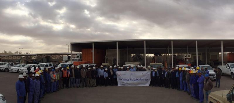 الشركة السعودية للكهرباء2