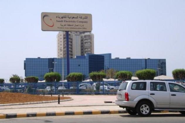 الشركة-السعودية-للكهرباء