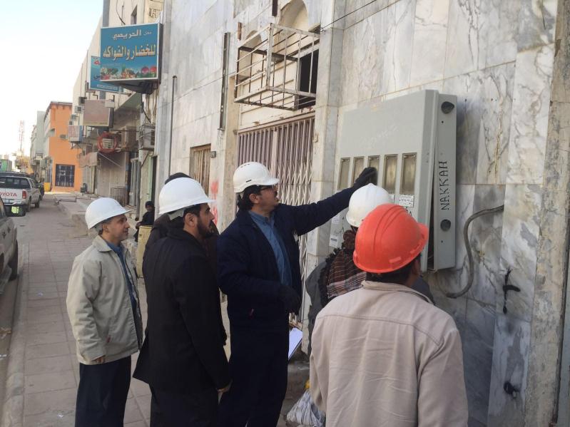 الشركة السعودية للكهرباء5
