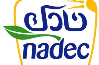 الشركة الوطنية للتنمية الزراعية نادك