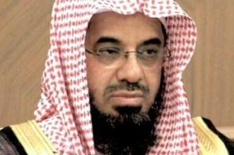 الشيخ الشريم: الضمير لا يُقترض ولا يُؤجّر - المواطن