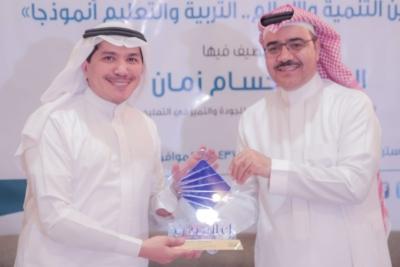 الشفافية روح رؤية السعودية 2030 وانتهى زمن الحجب (35193345) 