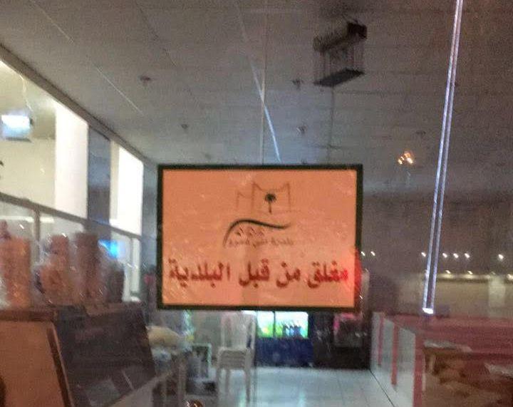 الشهادات الصحية والبيع خارج حدود المحلات يستنفر بلدية بني عمرو (2)