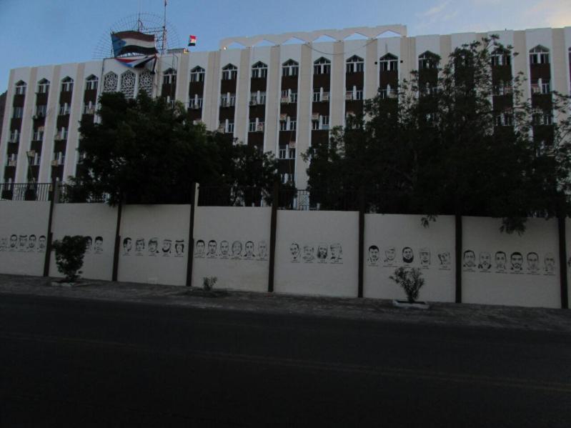 """""""الشهداء لا يموتون""""..جدارية تخلد شهداء#التحالف في اليمن"""
