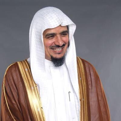 تمديد تكليف الشهراني أمينًا عامًّا للهيئة العالمية للعلماء المسلمين - المواطن