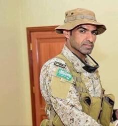 الشهيد العقيد الركن عبدالله بن محمد السهيان-