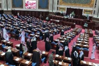 توافد الأمراء والوزراء وكبار المسؤولين إلى مجلس الشورى - المواطن