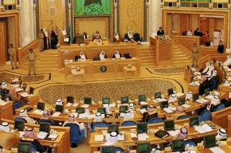 الشورى يطالب البريد بوضع معايير جديدة لتصنيف رسوم واصل - المواطن