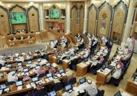 لجنة في #الشورى تطالب ببرنامج زمني لتنويع الدخل وتقليل الاعتماد على البترول