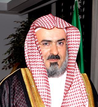 الشيخ أبا الخيل