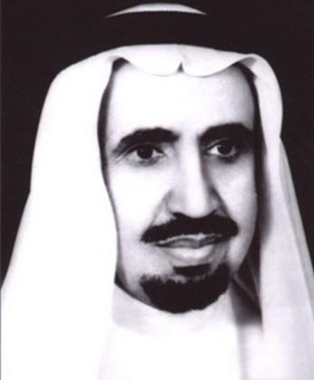 الشيخ إبراهيم آل إبراهيم