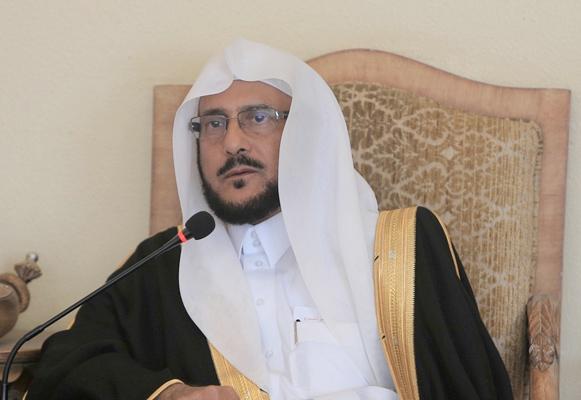الشيخ الدكتور عبداللطيف بن عبدالعزيز آل الشيخ رئيس الهيئة