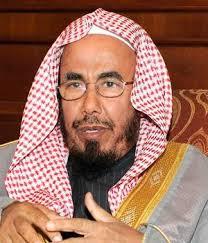 الشيخ الدكتور عبدالله بن محمد المطلق