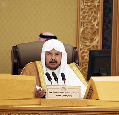 الشيخ الدكتور عبدالله بن محمد بن إبراهيم آل الشيخ - مجلس الشورى