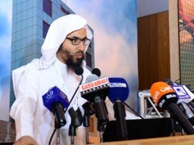 الشيخ الدكتور يوسف المهوس
