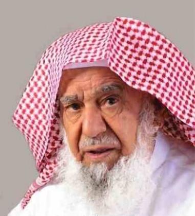 الشيخ الراجحي