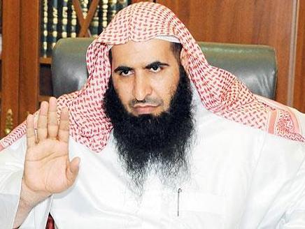 الشيخ الغامدي