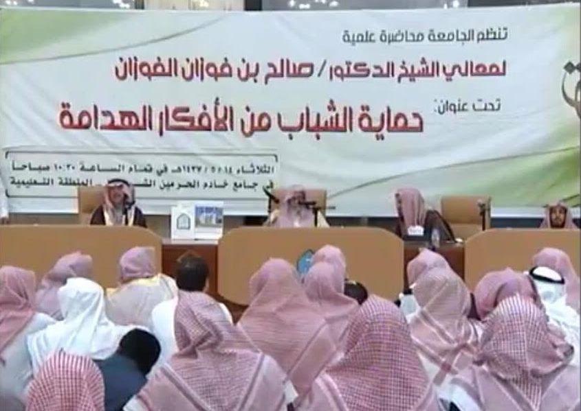 الشيخ الفوزان محاضرة يجوز متابعة حسابات الملحدين بهذا الشرط (5)