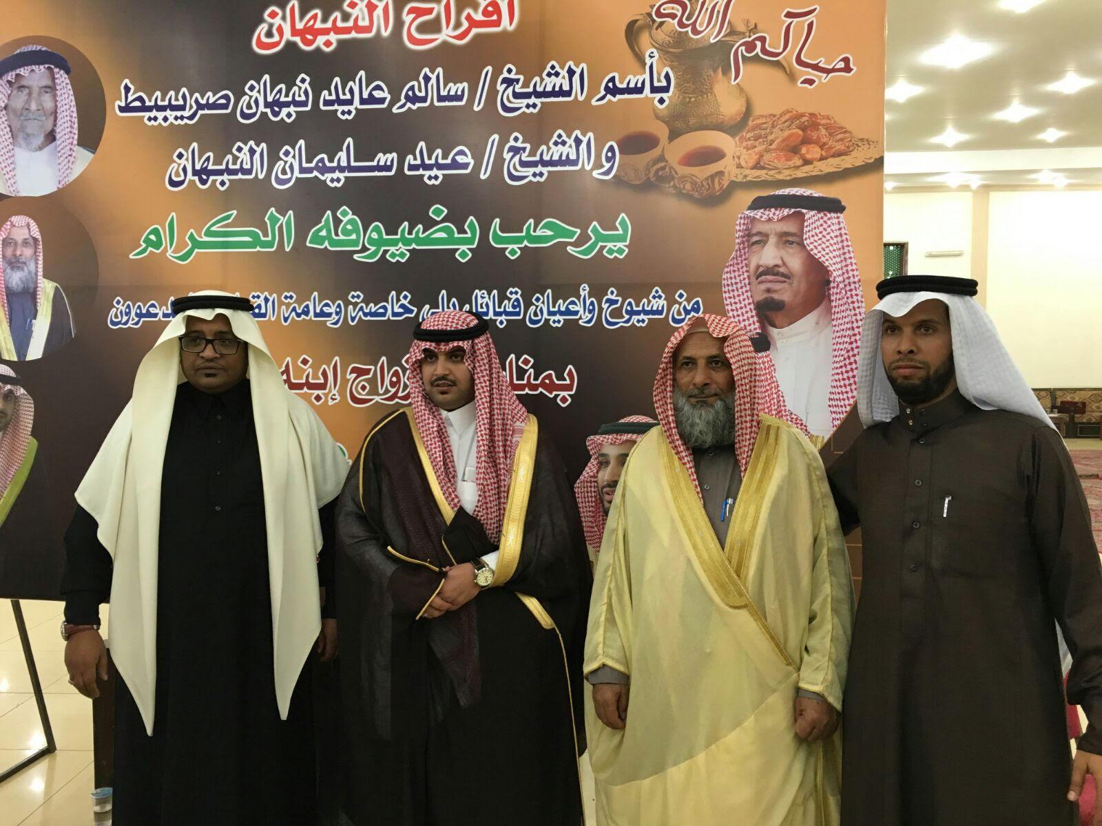الشيخ-النبهان-يحتفل-بزفاف-ابنه (3)