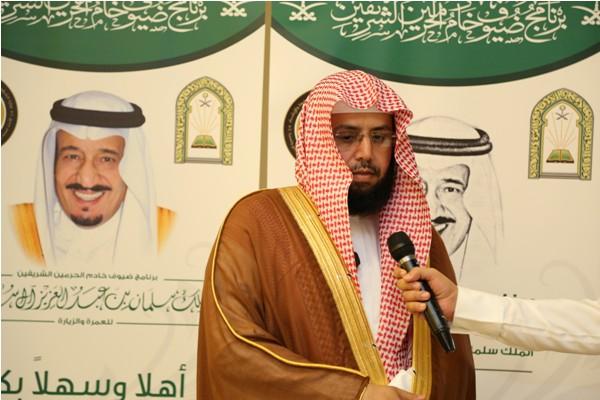 الشيخ-خالد-الغامدي (6)