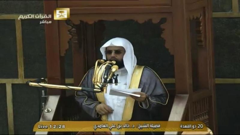 الشيخ خالد الغامدي