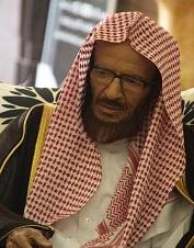 الشيخ سعد آل فريان