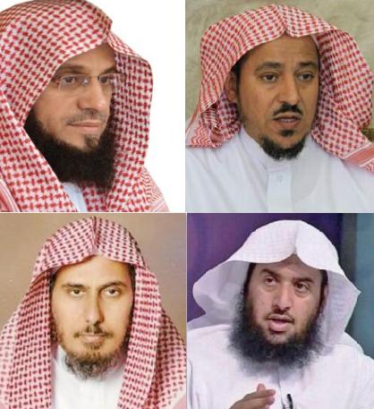 الشيخ-سعد-البريك-وعائض-القرني-وعمر-المقبل-ومحمد-البراك
