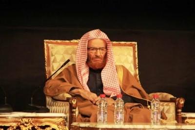 الشيخ سعد الفريان